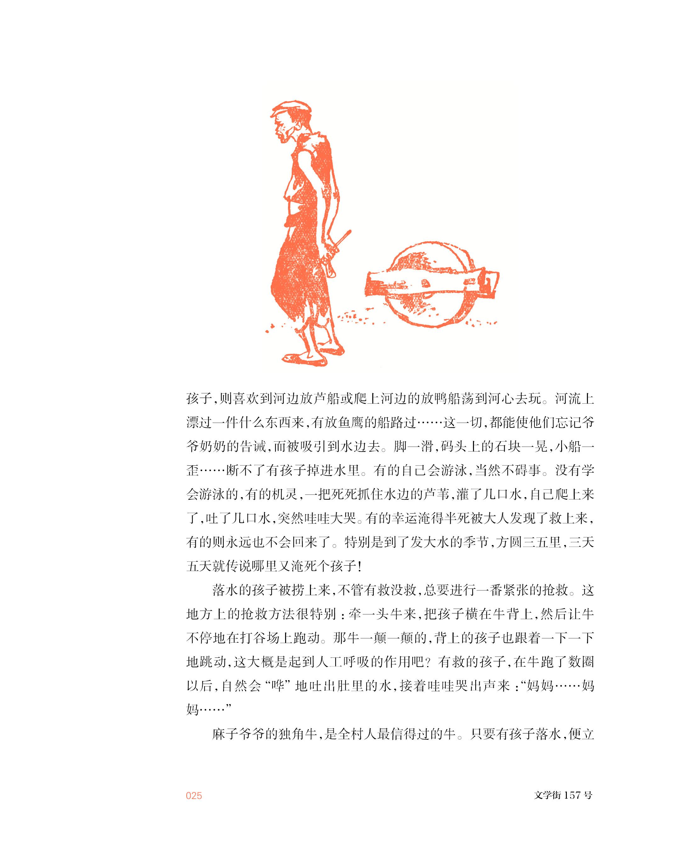 明信片25.jpg