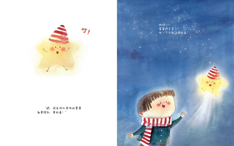 最特别的星星-07.19-终_12.jpg
