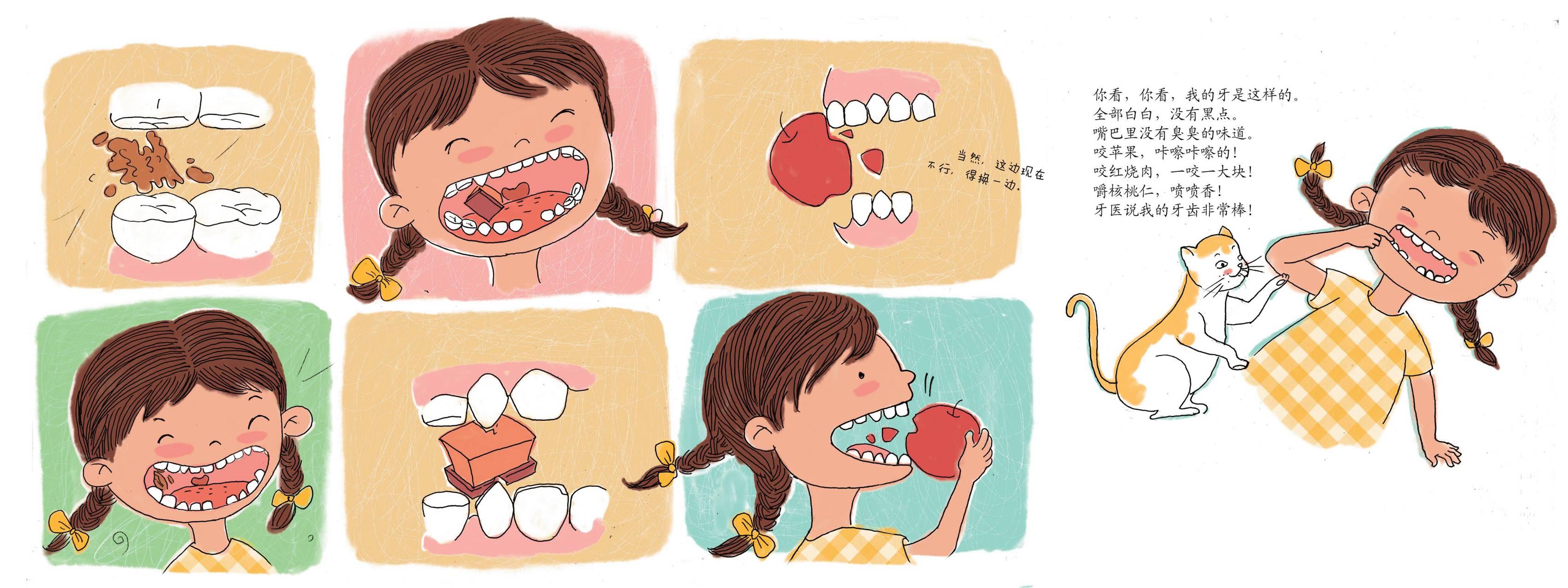 牙齿-7.19-终_10.jpg